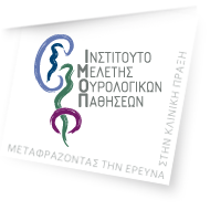 ΙΜΟΠ logo
